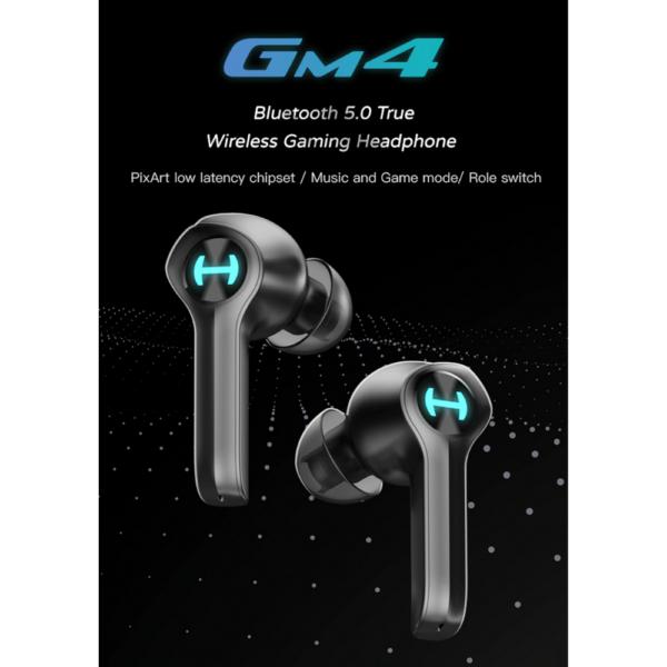 Hs Gm4 Wifi (7)
