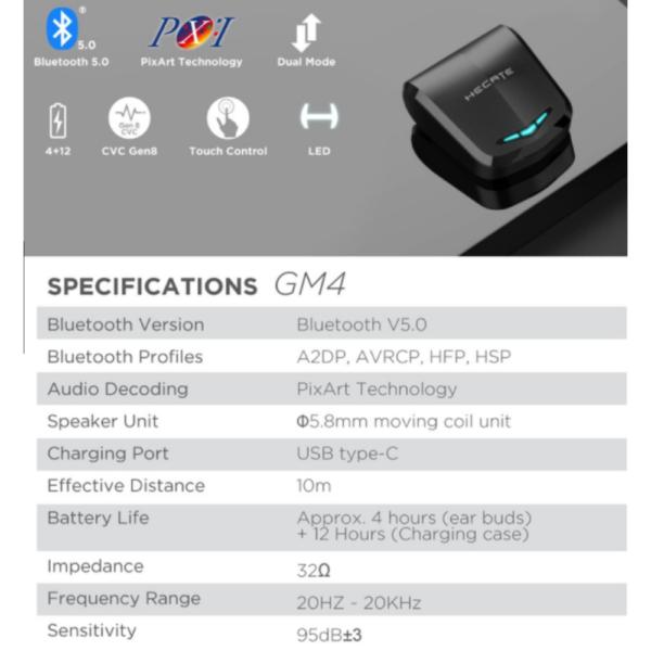 Hs Gm4 Wifi (8)