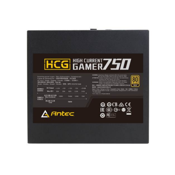 Psu Hcg750 Gold (5)